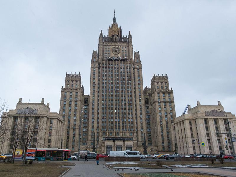 Министерство иностранных дел России опубликовало в понедельник, 20 февраля, свой комментарий к указу российского президента Владимира Путина о признании документов самопровозглашенных республик Донбасса