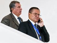 Reuters: Сечин назначил Улюкаеву персональную встречу в рамках заранее продуманной операции против министра