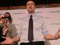 """Навальный на съезде """"Солидарности"""" призвал ограничиться одним оппозиционным кандидатом в президенты"""