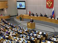 МИД РФ обвинил конгресс США в попытках организовать экономическую блокаду  России