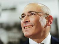Ходорковский порадовался за Дадина и намекнул на тайные силы, стоящие за судом