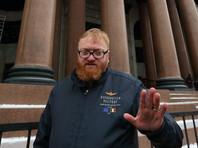 Виталий Милонов публично извинился за антисемитские высказывания