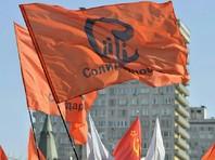 """В ходе съезда """"Солидарности"""", который проходит в Москве 11-12 февраля, был избран новый состав федерального политсовета движения"""
