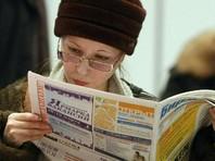 В центре также упирают на то, что в Петербурге высокий уровень занятости и один из самых низких показателей официальной безработицы
