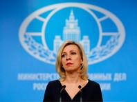 Захарова обвинила власти Черногории в раскрутке антироссийской кампании