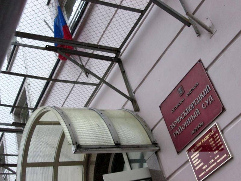Замоскворецкий суд Москвы отказал осужденному Ильдару Дадину в переводе из алтайской колонии в подмосковную, признав таким образом действия ФСИН законными