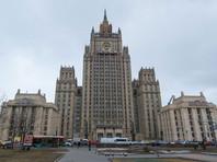 МИД: документы ДНР и ЛНР признаны в России временно