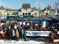 """Во Владивостоке бывшие работники оборонного завода """"Радиоприбор""""  провели митинг протеста"""