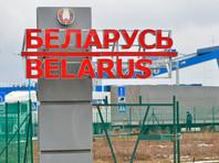 Россия установила пограничную зону на границе с Белоруссией