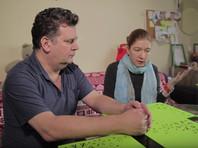 Семья Дель окончательно отказалась от приемных детей, изъятых органами опеки