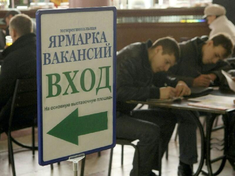 Более 5 тысяч сотрудников планируют сократить предприятия Санкт-Петербурга в течение ближайших трех месяцев