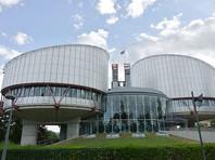 Уральский ловец покемонов в храме пожаловался в ЕСПЧ на свой арест