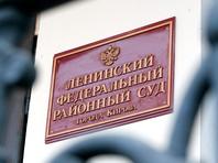 Суд в Кирове повторно признал Навального виновным в хищении леса и приговорил к 5 годам условно