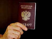 Житель Орловской области сменил имя, фамилию и отчество, стал Антихристом Люциферовичем Демоном