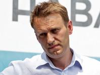 """""""Яндекс.Деньги"""" закрыл кошелек для сбора денег на президентскую кампанию Навального"""