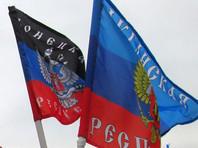 Рассуждения о признании ДНР и ЛНР в Кремле назвали неуместными