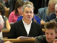 Шойгу написал географический диктант на отлично и сдал пытавшихся списать