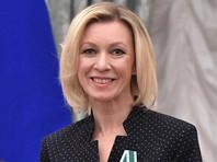 Захарова язвительно отозвалась о блокировании Украиной заявления СБ ООН, посвященного Чуркину