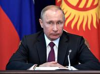 """Президент РФ заявил о желании играть """"вдолгую"""" с Белоруссией"""