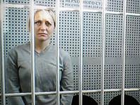 Уральская воспитательница Чудновец отказалась от помилования