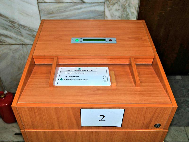 Глава избиркома Королева, оскандалившегося на думских выборах, сложила полномочия