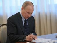 В Кремле объяснили мотивы указа Путина о признании в РФ паспортов ДНР и ЛНР