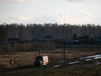Многодетная семья немцев, сбежавшая в Сибирь от секс-просвещения, вернулась в Германию