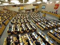 В Госдуме предложили приравнять народные сходы к митингам и запретить встречи депутатов с избирателями без согласования