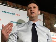 Навальный открыл предвыборный штаб в Новосибирске