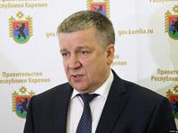 Бывший глава Карелии Александр Худилайнен