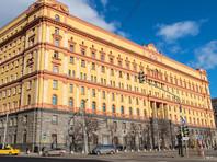 ФСБ пообещала не вводить контроль на границе с Белоруссией