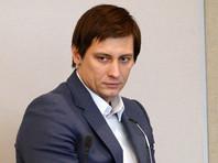 Экс-депутат Дмитрий Гудков хочет стать единым кандидатом в мэры Москвы от оппозиции
