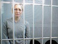 Верховный суд (ВС) РФ передал для рассмотрения в нижестоящую инстанцию представление заместителя генерального прокурора, не согласившегося с приговором воспитательнице Евгении Чудновец, осужденной за репост в соцсетях ролика о развращении ребенка
