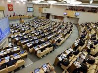 Лидерам думских фракций в дополнение к советникам дадут 30 новых помощников