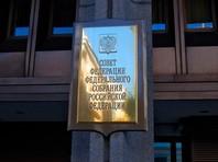 Совет Федерации одобрил закон о декриминализации побоев в семье