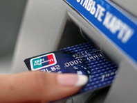 Крупнейшие банки РФ уличили в попытке пролоббировать в США отмену антироссийских санкций