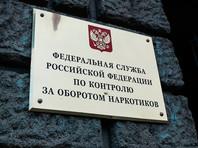 Новосибирский суд назначил выплаты 130 бывшим сотрудникам ФСКН, уволенным после реформы