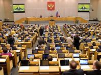 Депутаты не спросят Медведева о расследовании Навального - это не имеет отношения к работе правительства