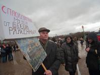 Помощников петербургских депутатов снова проверяют из-за участия в митинге против передачи Исаакия РПЦ