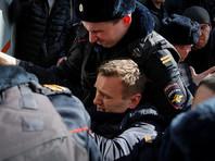 Навальный призывает не биться за него с полицией
