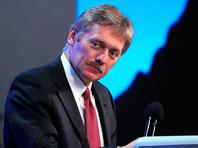 Песков заявил   CNN, что посол Кисляк не обсуждал с американцами ход выборов президента США