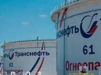 Россия месяц назад прекратила поставки дизельного топлива на Украину по трубе