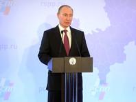 На съезде РСПП Путин посоветовал не выносить на публику дискуссии в правительстве по поводу налоговых изменений
