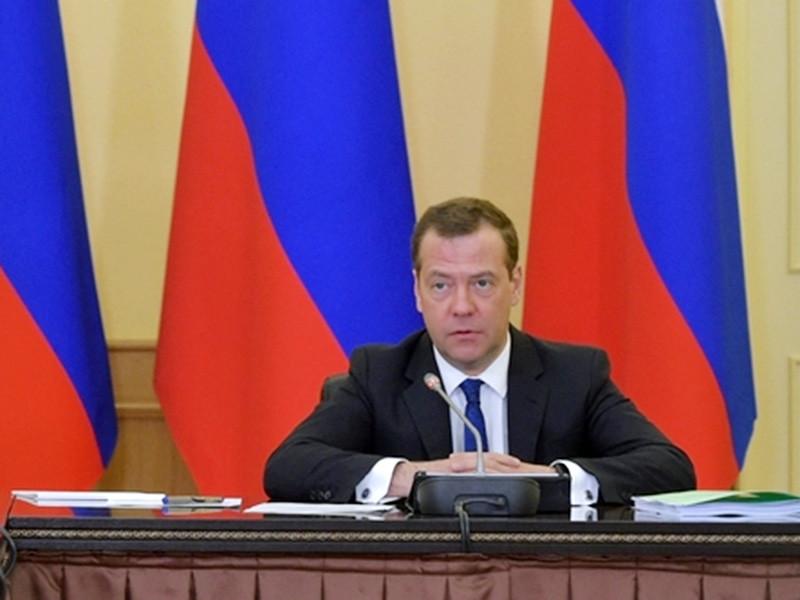 Премьер-министр России Дмитрий Медведев, отставки которого в связи с расследованием Фонда борьбы с коррупцией требовали участники общероссийской акции протеста 26 марта, подписал распоряжение о внесении в Госдуму законопроекта о совершенствовании правового регулирования в сфере отмывания денег