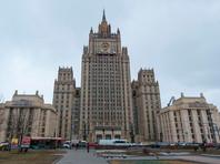 В МИД подтвердили проработку визита главы Госдепа в Москву. Но без дат