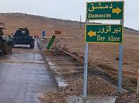 Бронетехника подразделений сирийской армии во время начала штурма окраины сирийского города Пальмира. Максимально возможное качество