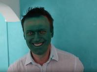 Навального облили зеленкой в Барнауле