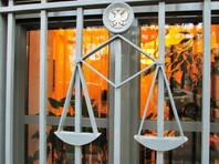 В Верховном суде объяснили низкий уровень оправдательных приговоров в России