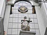 """Верховный суд отказался по требованию партии """"Яблоко"""" отменить результаты выборов в Госдуму"""