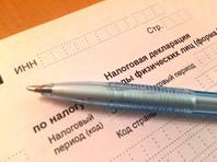 Медведев подал декларацию о доходах